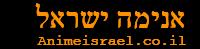 וואן פיס – אנימה ישראל